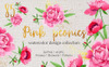 """Legendary Pink Peonies Watercolor png"" illustration  Grande capture d'écran"