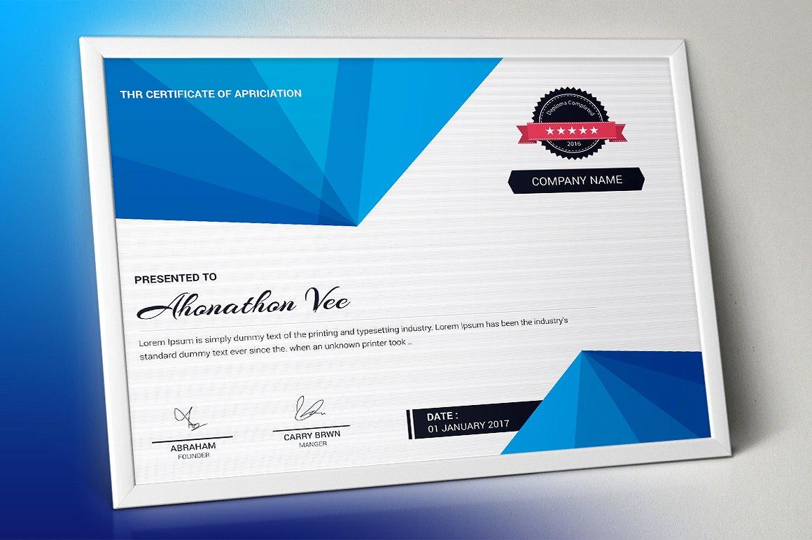 https://s3u.tmimgcdn.com/1692616-1543305508450_01_corporate-creative-certificate-portrait-landscap-horizontal-vertical-certificate-design-template-free-download-.jpg