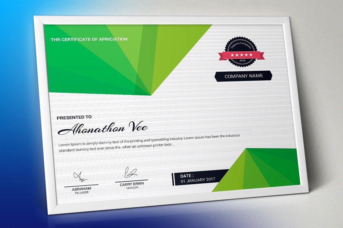 https://s3u.tmimgcdn.com/1692616-1543305514434_04_corporate-creative-certificate-portrait-landscap-horizontal-vertical-certificate-design-template-free-download_green-.jpg