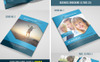 Multipurpose Corporate Brochure Design PSD Corporate Identity Template Big Screenshot