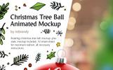 """""""Christmas Tree Ball Animated"""" 产品模型"""