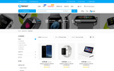 "WooCommerce Theme namens ""Bianco - The Best Store"""
