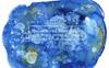 Multicolored Textured Watercolors Illustration Nagy méretű képernyőkép