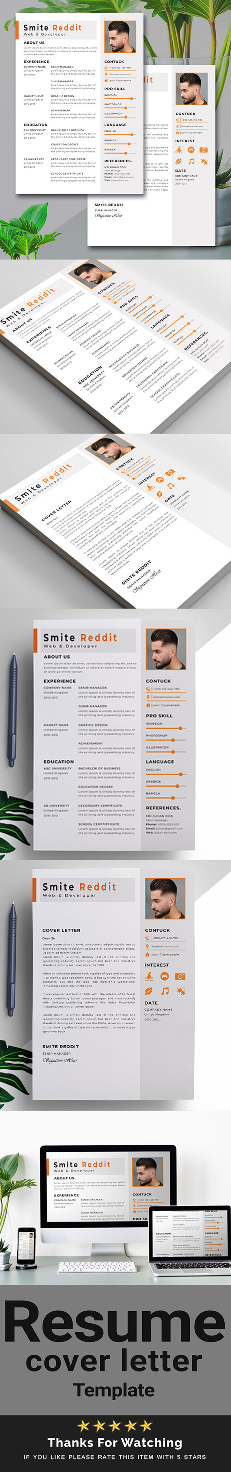 Smite Reddit Resume Template 99629