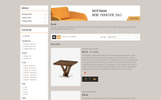 """Craft Furniture Interior"" thème PrestaShop adaptatif"